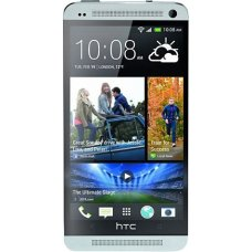 HTC One M7 802w Dual Sim Silver Original