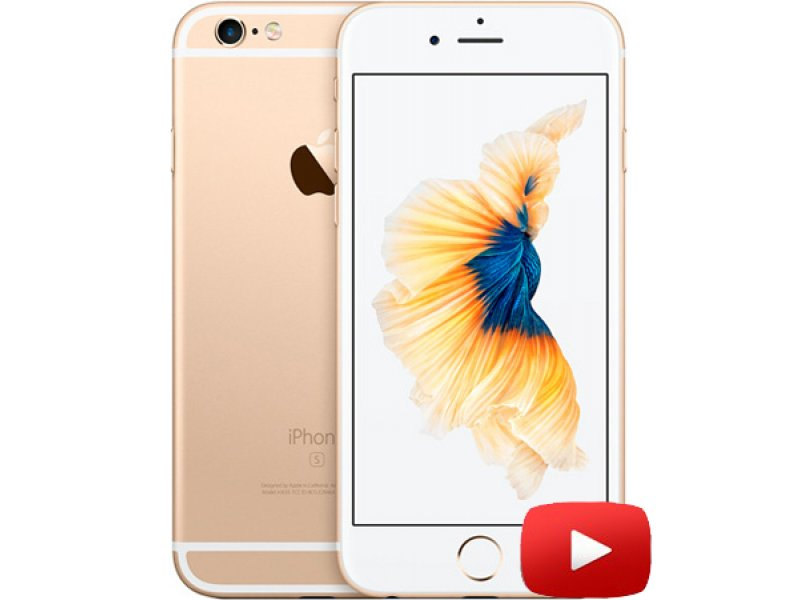 iPhone 6s PRO+ MTK6572 Gold