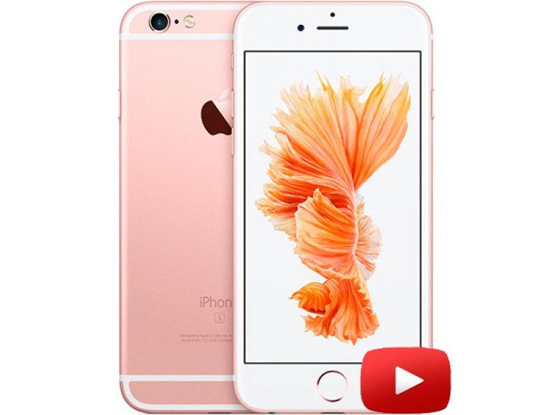 iPhone 6s PRO+ MTK6572 Rose Gold