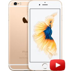 iPhone 6s GooPhone MTK6582 Gold