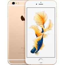 iPhone 6s Plus GooPhone MTK6582 Gold