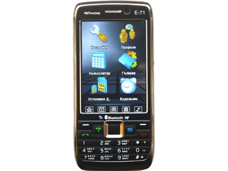 Nokia E71 TV black / white 2 sim, TV