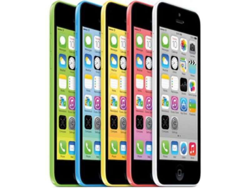 iPhone 5C PRO MTK6575 Android 4.0