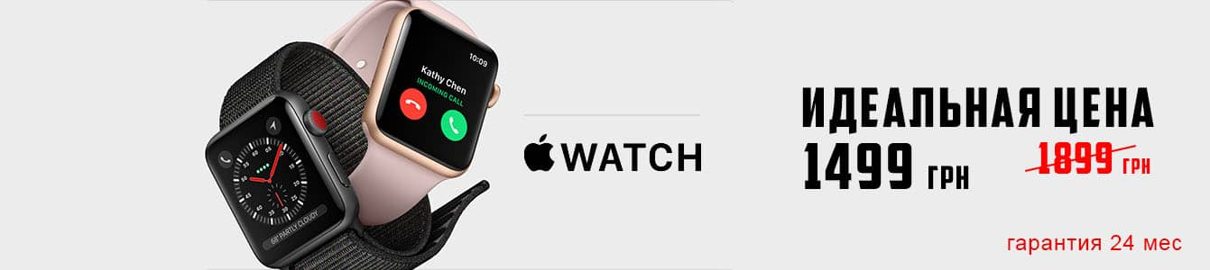 Apple-Watch-3 копия IWO5